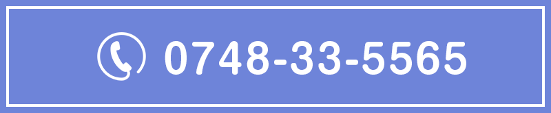 0748335565