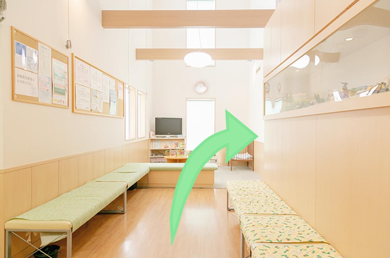 """②候诊室""""右拐"""""""